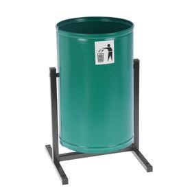 Урна для мусора «Уралочка», 21 л, цвет зелёная шагрень