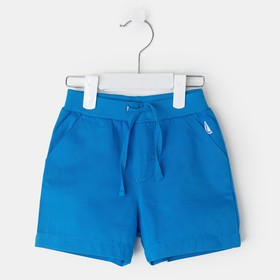 Шорты для мальчика, рост 86 см, цвет синий CB 7T061_М