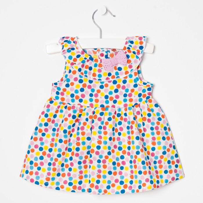 Платье для девочки, рост 62 см, цвет розовый