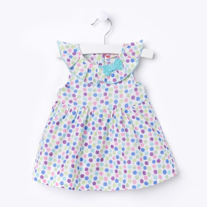 Платье для девочки, рост 62 см, цвет бирюзовый
