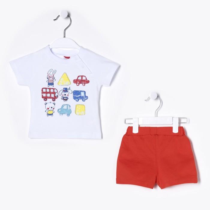 Комплект детский (футболка, шорты), рост 62 см, цвет белый