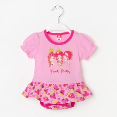 Песочник детский, рост 68 см, цвет розовый