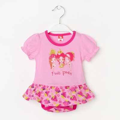 Песочник детский, рост 74 см, цвет розовый