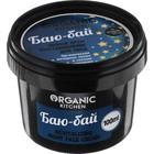 """Крем для лица Organic shop ночной восстанавливающий """"Баю-бай"""", 100 мл"""