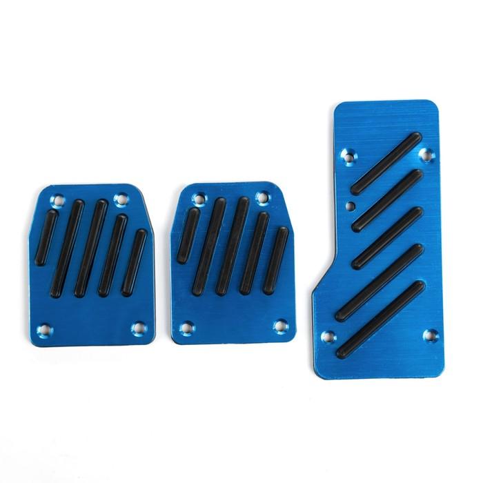 Набор антискользящих накладок на педали, 3 шт, цвет синий