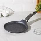 Сковорода блинная «Гранит», d=20 см - фото 209107