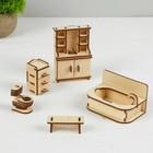 "A set of furniture for dolls ""Bathroom"""