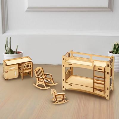 """Набор мебели для кукол  """"Детская"""""""