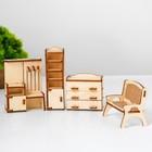 "A set of furniture for dolls ""Hallway"""
