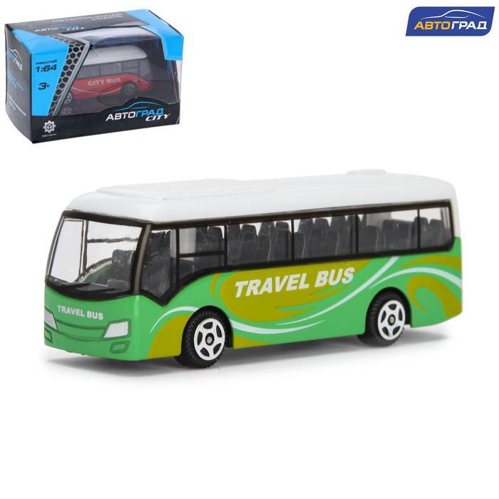 Автобус металлический «Междугородний», масштаб 1:64, цвет зелёный