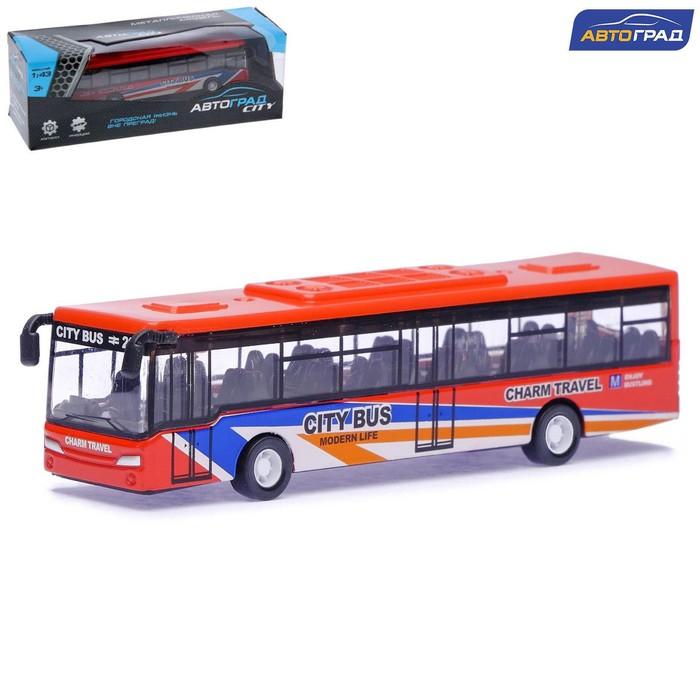 Автобус металлический «Междугородний», инерционный, масштаб 1:43, МИКС - фото 76289572