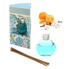 """Подарочный набор """"Весенний аромат"""": масло 80 мл, диффузор, палочки 10 шт, аромат цветок хлопка и мандарин"""