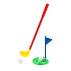 Набор для гольфа «Точно в лунку», цвета МИКС