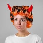 """Карнавальный парик """"Кудри и рога"""", 2 цвета, 80 г"""