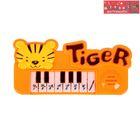 Пианино «Тигрёнок», звуковые эффекты, МИКС