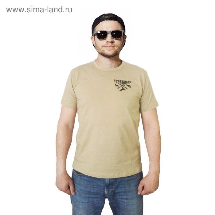 """Футболка мужская """"Sportsman"""", размер 36, цвет бежевый КФ1062а"""
