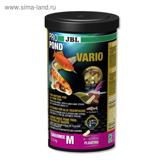 JBL ProPond Vario основной корм, плавучие палочки и хлопья для прудовых рыб среднего р-ра, 0,13 кг (1 л)