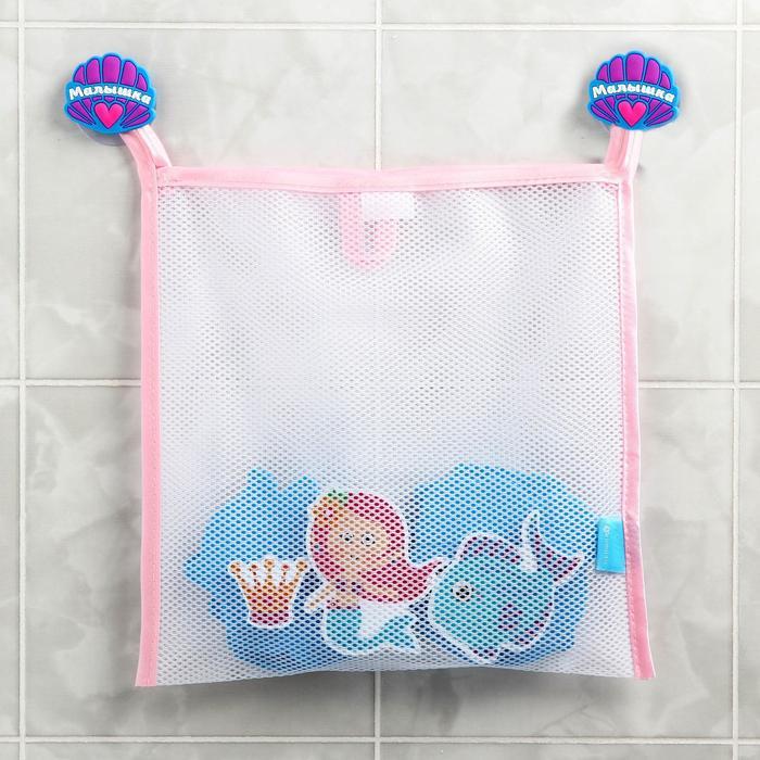 Наклейки в ванную из EVA «Наша русалочка» + сетка для хранения игрушек на присосках - фото 992387