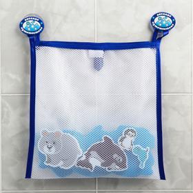 Наклейки в ванную из EVA «Животные Севера» + сетка для хранения игрушек на присосках