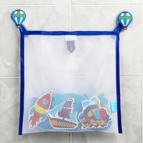 Наклейки в ванную из EVA «Транспорт» + сетка для хранения игрушек на присосках