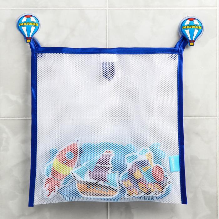 Наклейки в ванную из EVA «Транспорт» + сетка для хранения игрушек на присосках - фото 76682855