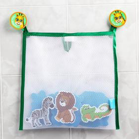 Наклейки в ванную из EVA «Африка» + сетка для хранения игрушек на присосках