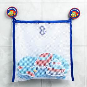 Наклейки в ванную из EVA «Поиграем» + сетка для хранения игрушек на присосках