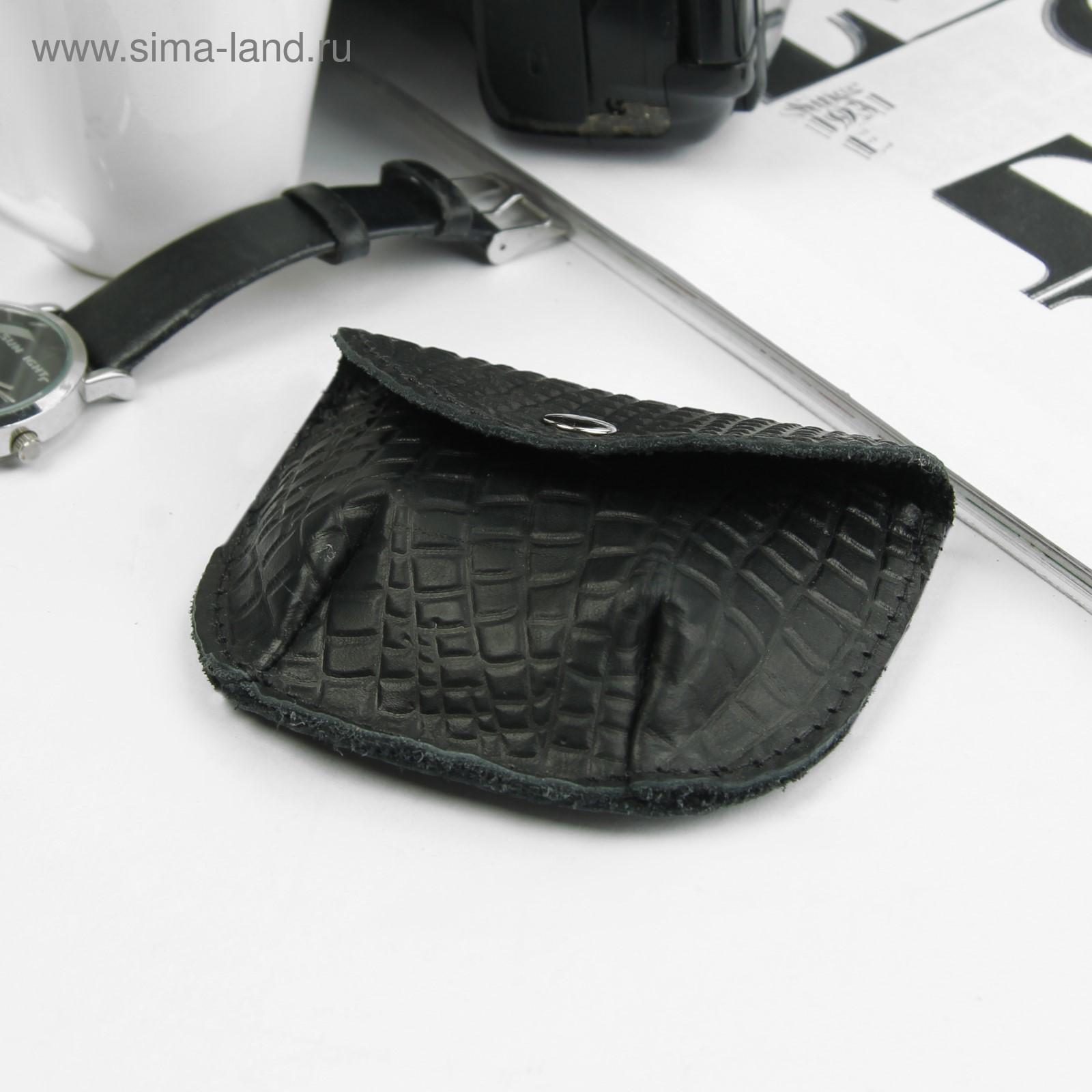 05c528dcc16a Кошелёк женский, 1 отдел на клапане, цвет чёрный (2440377) - Купить ...