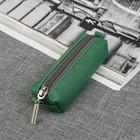 Ключница на молнии, 1 отдел, цвет зелёный