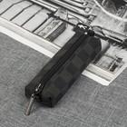 Ключница на молнии, 1 отдел, цвет чёрный/коричневый