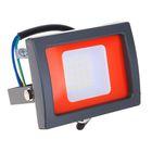 Прожектор светодиодный Jazzway, 20 Вт, 6500 K, IP65, PFL-SC
