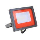 Прожектор светодиодный Jazzway, 30 Вт, 6500 K, IP65, PFL-SC