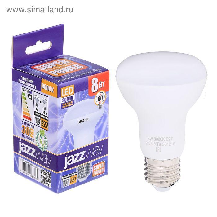 Лампа светодиодная Jazzway, R63, E27, 8 Вт, 3000 K, PLED-SP