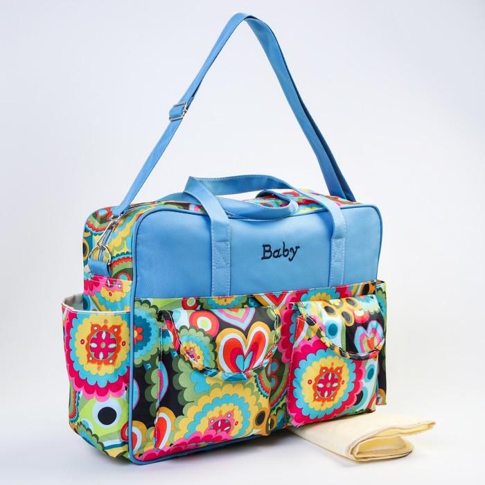 Сумка для мамы и малыша, с ковриком для пеленания, цвет голубой с рисунком