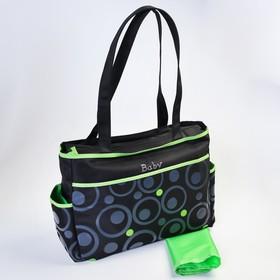 Сумка для мамы и малыша, с ковриком для пеленания, цвет чёрный/зелёный
