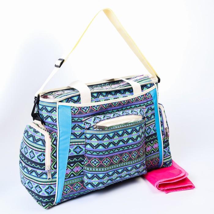 Сумка для мамы и малыша, с ковриком для пеленания, цвет голубой с узором