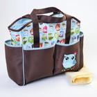 Сумка для хранения вещей малыша «Совёнок», с ковриком для пеленания, цвета МИКС