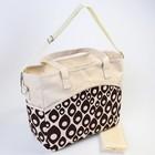 Сумка для хранения вещей малыша, с ковриком для пеленания, цвет бежевый/коричневый