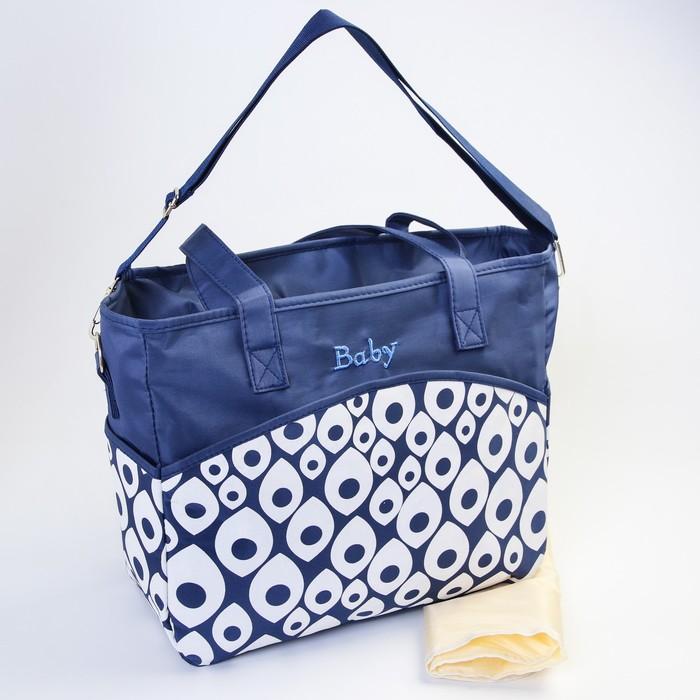 Сумка для мамы и малыша, с ковриком для пеленания, цвет синий/белый
