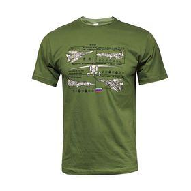 Футболка мужская 20604, цвет зелёный, принт МИКС, р-р 54