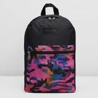 Рюкзак молодёжный на молнии, 1 отдел, наружный карман, камуфляж розовый