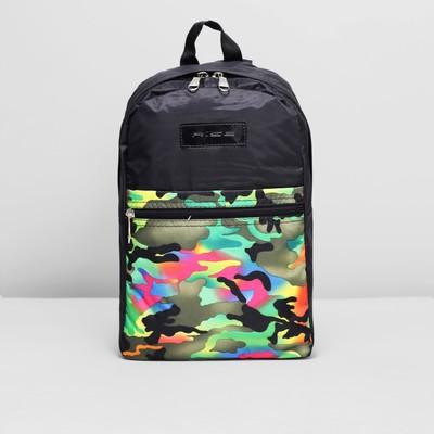 Рюкзак молодёжный на молнии, 1 отдел, наружный карман, камуфляж зелёный
