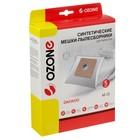 Синтетический пылесборник Ozone micron M-15, 5 шт (Daewoo)