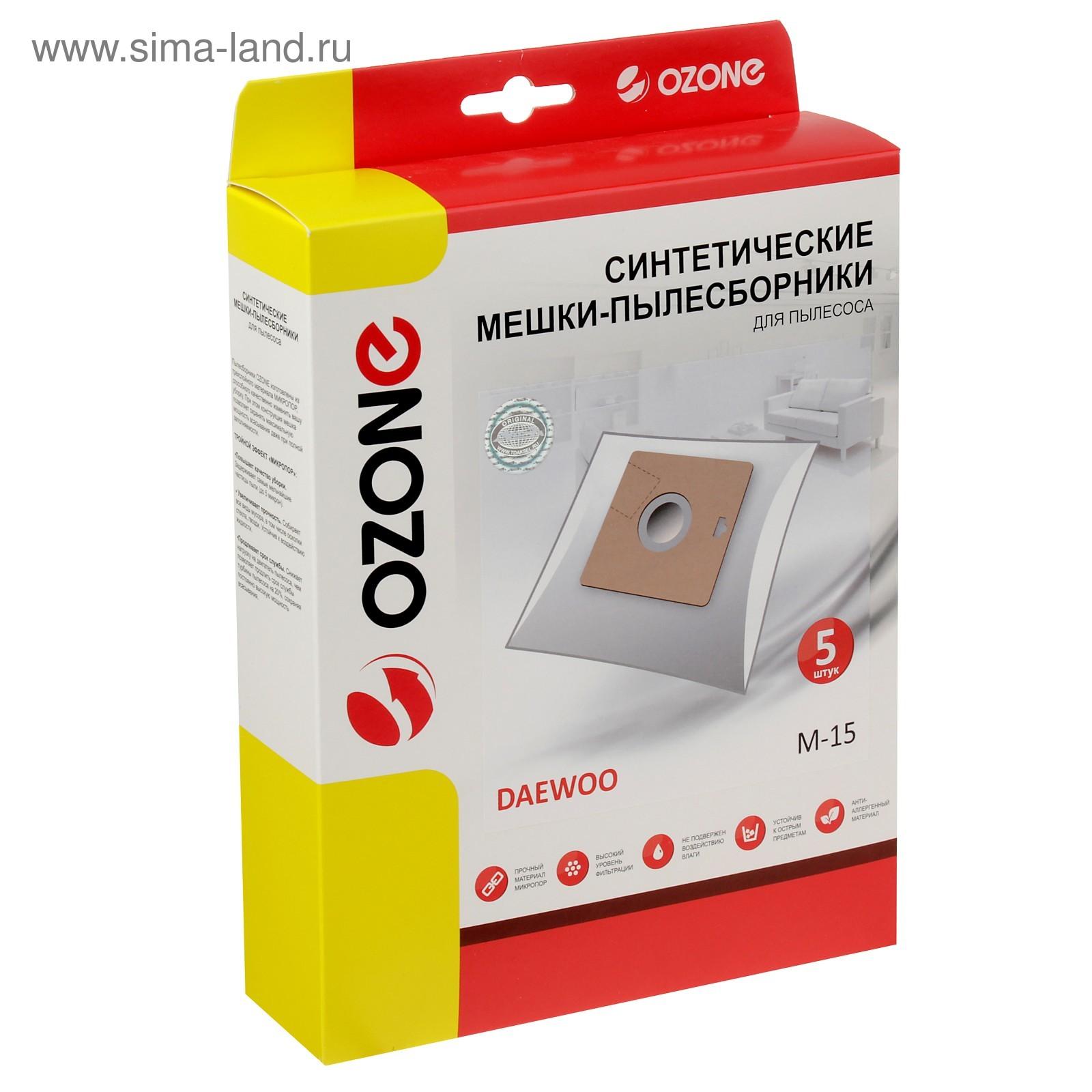 Синтетический пылесборник Ozone micron M-15, 5 шт (Daewoo) (2463628 ... 875042ab0ff