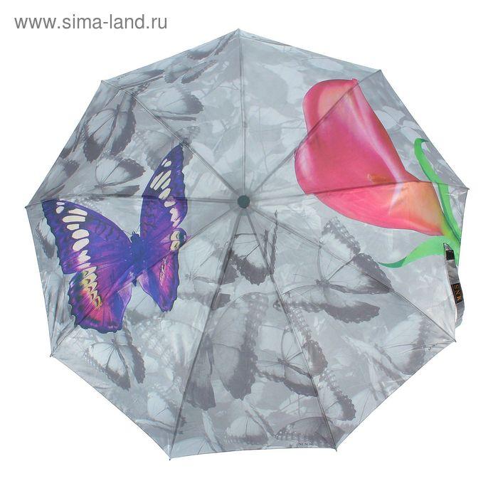 """Зонт автоматический """"Бабочка и калла"""", №2, разноцветный"""