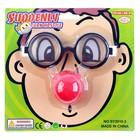Набор-прикол «Клоуна», 2 предмета: очки, нос