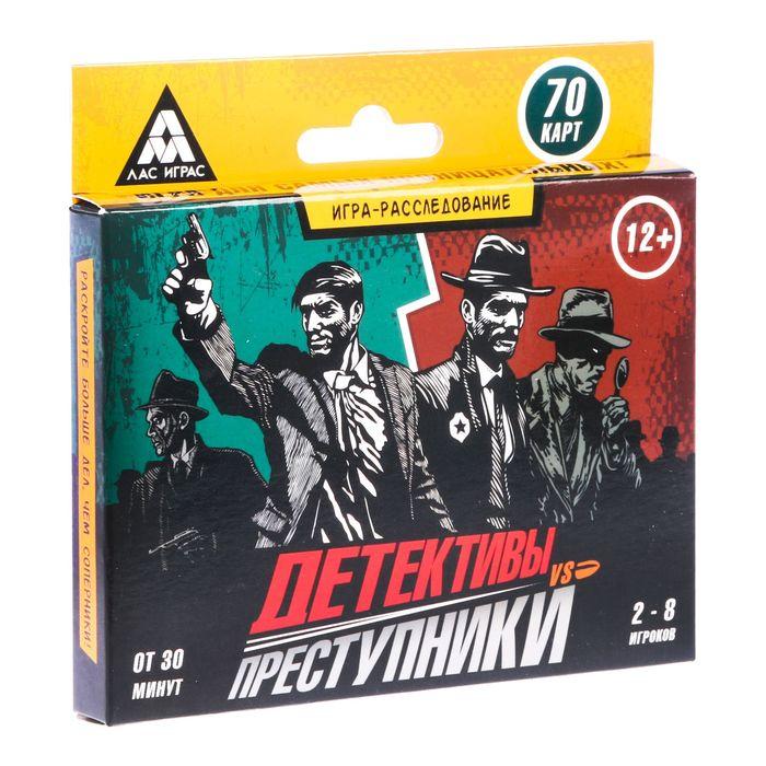 Настольная игра-квест «Детективы VS Преступники»