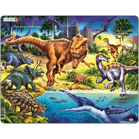 Пазл «Динозавры», 57 деталей (NB3)