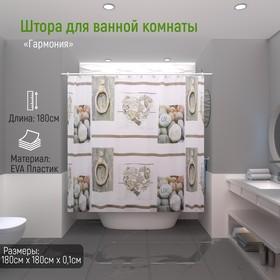 "Shower curtain 180×180 cm ""Harmony"" EVA"
