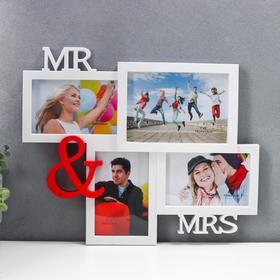 "{{photo.Alt    photo.Description    'Фоторамка пластик на 4 фото 10х15, 13х18 см ""Mr&Mrs"" белая 40х33х2 см'}}"